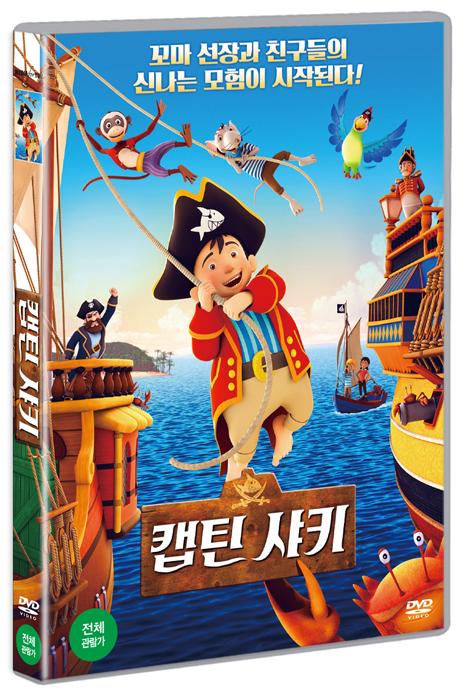 캡틴 샤키 [CAPT`N SHARKY]