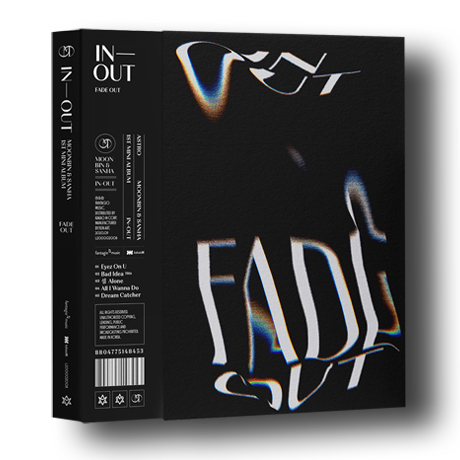 IN-OUT [미니 1집] [FADE OUT VER]