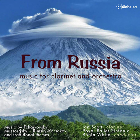 FROM RUSSIA: MUSIC FOR CLARINET AND ORCHESTRA/ ROBIN WHITE [러시아로부터: 클라리넷과 관현악을 위한 편곡집]