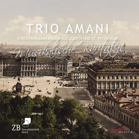MUSICAL RARITIES/ TRIO AMANI [아마니: 현악삼중주, 프로코피에프: 두 대의 바이올린을 위한 소나타 외 - 트리오 아마니]