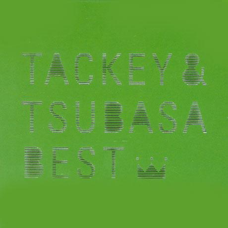 BEST ALBUM [초회판 초록색 자켓]