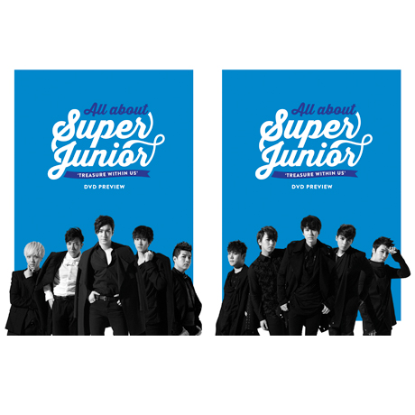 ALL ABOUT SUPER JUNIOR: TREASURE WITHIN US DVD PREVIEW