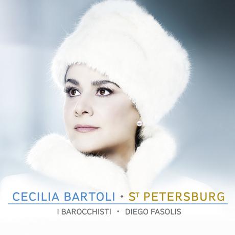 ST PETERSBURG [체칠리아 바르톨리: 상트페테르부르크 - 바로크 시대 러시아 궁정음악]