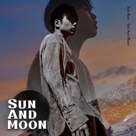 SUN AND MOON [정규 1집]