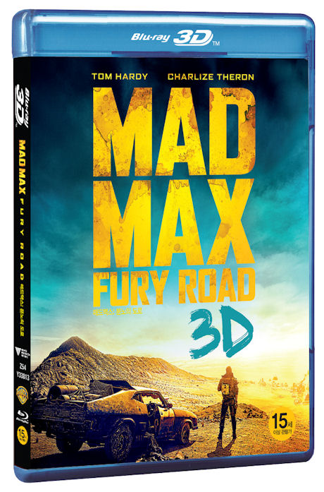 매드맥스: 분노의 도로 [3D+2D] [MAD MAX: FURY ROAD] [19년 7월 블루레이 한정수량 파격할인 프로모션]