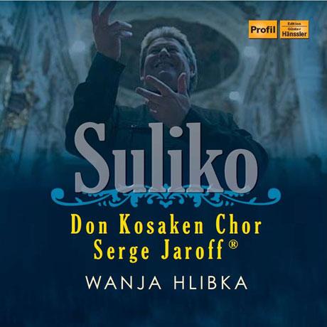 SULIKO/ SERGE JAROFF, WANJA HLIBKA [돈 코사크 합창단: 러시아 민요와 성가]