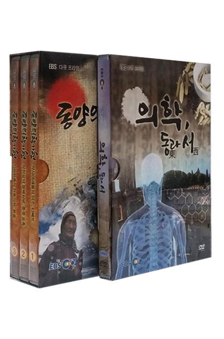 EBS 다큐 프라임 의학 2종 시리즈