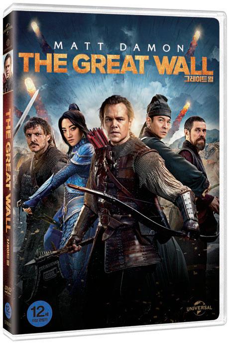 그레이트 월 [THE GREAT WAL] [19년 10월 가격인하 프로모션]