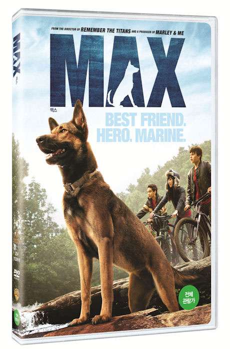 맥스 [MAX] [17년 3월 워너/파라마운트 가격인하 프로모션]