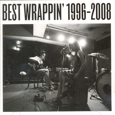 BEST WRAPPIN` 1996-2008
