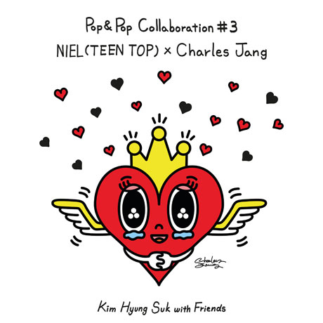 WITH FRIENDS: POP & POP COLLABORATION #3 NIEL(TEEN TOP) X CHARLES JANG] [싱글]