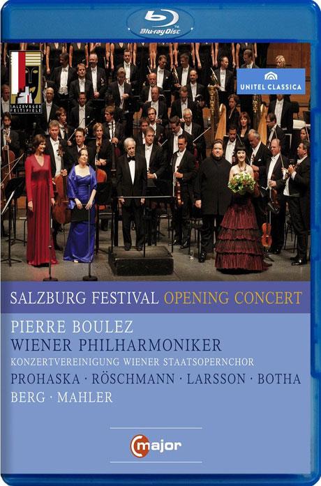 SALZBURG FESTIVAL: OPENING CONCERT/ PIERRE BOULEZ [2011 잘츠부르크 페스티벌 개막 콘서트] [블루레이 전용플레이어 사용]