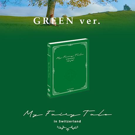 MY FAIRY TALE [GREEN VER] [포토북+DVD]