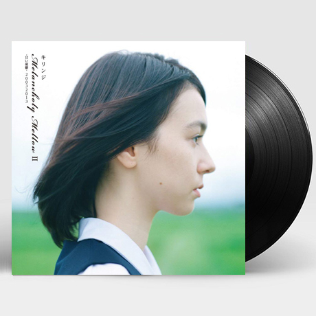 MELANCHOLY MELLOW 2 甘い憂鬱 2003-2013 [2018 일본 레코드 스토어 데이 한정반] [180G LP]