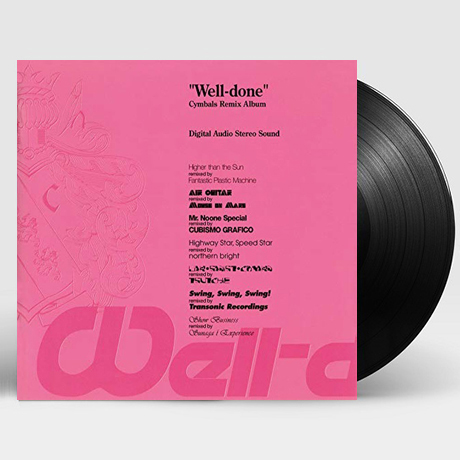 WELL-DONE: REMIX ALBUM [한정반] [LP]