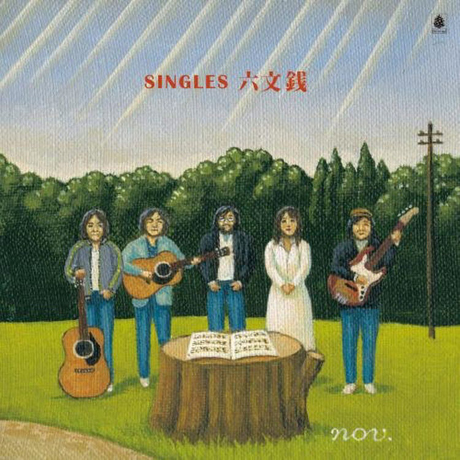 SINGLE 六文錢 [싱글즈 로쿠몬센] [UHQ-CD] [한정반]