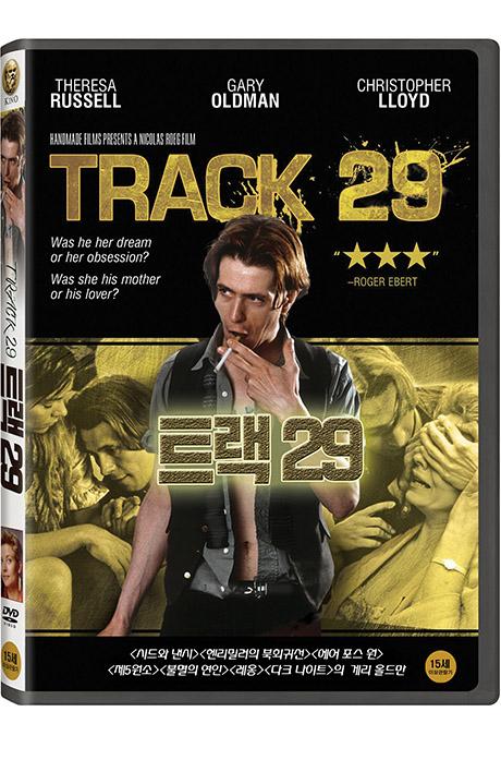트랙 29 [TRACK 29]