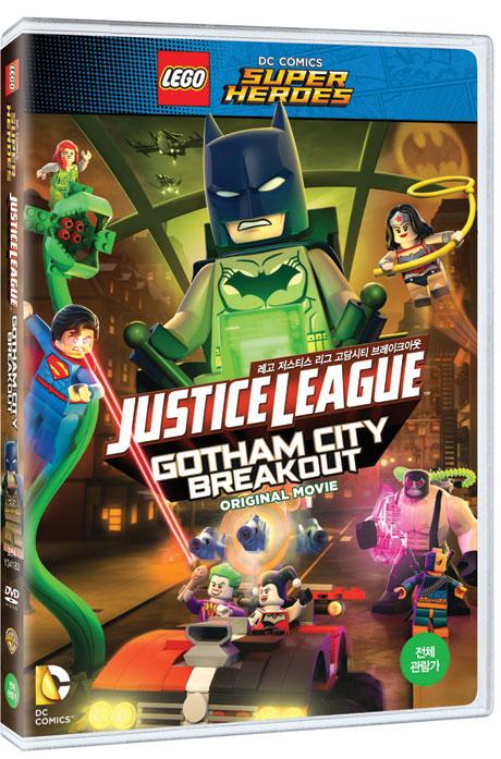 [기간한정할인] 레고 저스티스리그: 고담시티 브레이크아웃 [LEGO DC COMICS SUPER HEROES: JUSTICE LEAGUE GOTHAM CITY BRAKEOUT]