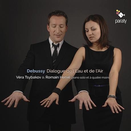 DIALOGUES DE L`EAU ET DE L`AIR/ VERA TSYBAKOV, ROMAIN HERVE [물과 대기의 대화: 드뷔시 - 피아노 솔로와 네 손을 위한]