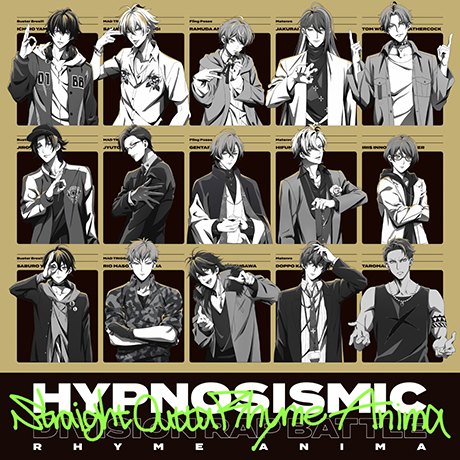 HYPNOSISMIC: DIVISION RAP BATTLE [STRAIGHT OUTTA RHYME ANIMA] [히프노시스마이크: 디비전 랩 배틀] [한정반]