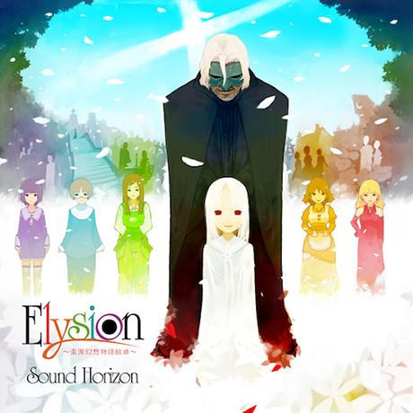 ELYSION: 樂園幻想物語組曲 [낙원환상이야기조곡] [UHQ-CD]