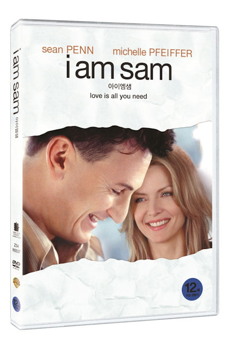 아이 엠 샘 [I AM SAM]                아이 엠 샘 [I AM SAM] - NEW ME HOTTRACKS아이 엠 샘 [I AM SAM]