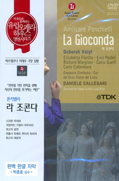 LA GIOCONDA/ DANIELE CALLEGARI [폰키엘리: 라 조콘다] [유럽 오페라하우스 명연 04]