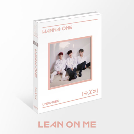 1÷Χ=1 (UNDIVIDED) [LEAN ON ME] [스페셜]
