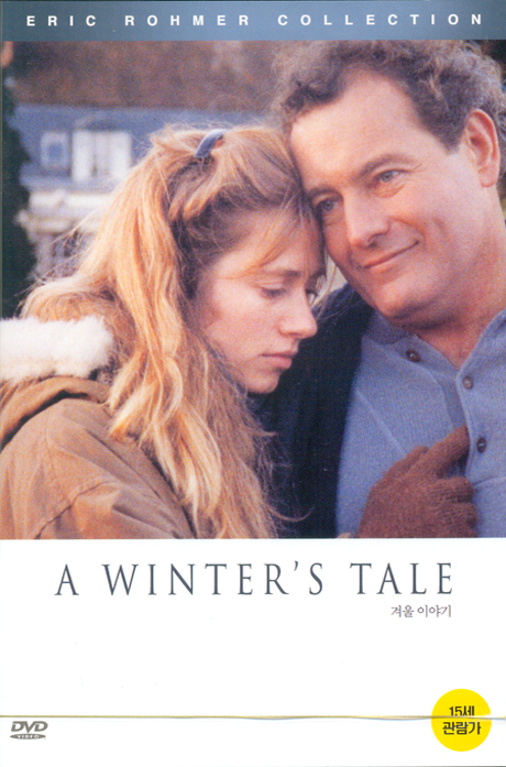 겨울 이야기: 에릭 로메르 감독의 계절이야기 [A WINTER`S TALE] [13년 2월 부메랑모션픽쳐스 할인행사]