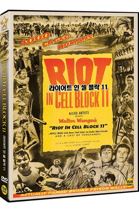 라이어트 인 셀 블락 11 [RIOT IN CELL BLOCK 11]