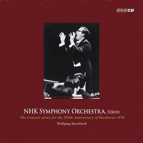 THE CONCERT SERIES FOR THE 200TH ANNIVERSARY OF BEETHOVEN 1970/ WOLFGANG SAWALLISCH [베토벤: 교향곡전곡집, 서곡집, 합창환상곡, 장엄미사 - 자발리쉬]