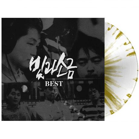 BEST [CLEAR GOLD SPLATTER] [180G LP]