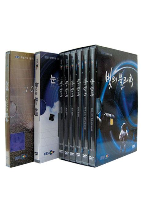 EBS 물리 스페셜 3종 시리즈 [다큐 프라임]
