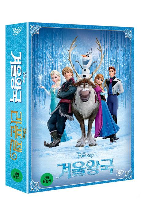 겨울왕국+라푼젤 [FROZEN+TANGLED]