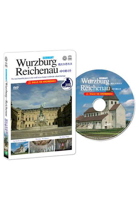[유네스코 지정 세계건축문화유산] 독일: 뷔르츠부르크~라이헤나우 [GERMANY: WURZBURG~REICHENAU]