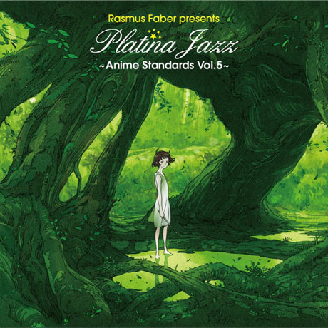 PLATINA JAZZ: ANIME STANDARDS VOL.5