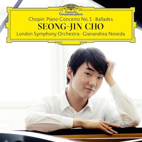 CHOPIN PIANO CONCERTO NO.1 & BALLADES/ GIANANDREA NOSEDA [쇼팽: 피아노 협주곡 1번 & 발라드] [딜럭스반]