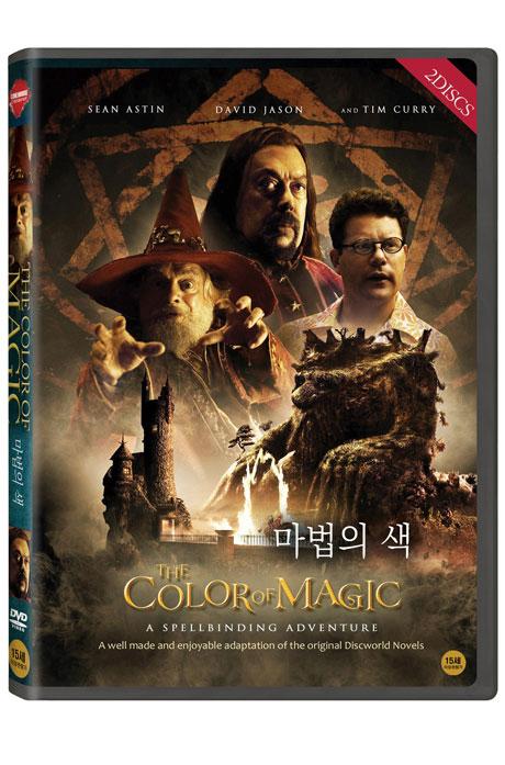마법의 색 [THE COLOUR OF MAGIC]