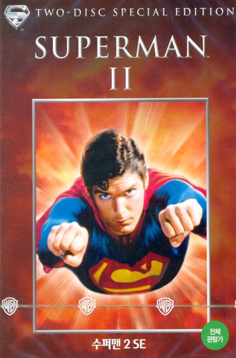 슈퍼맨 2 [SUPERMAN 2]