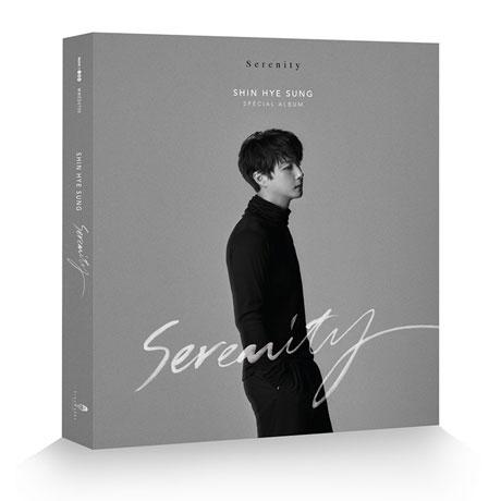 SERENITY [MONO VER]