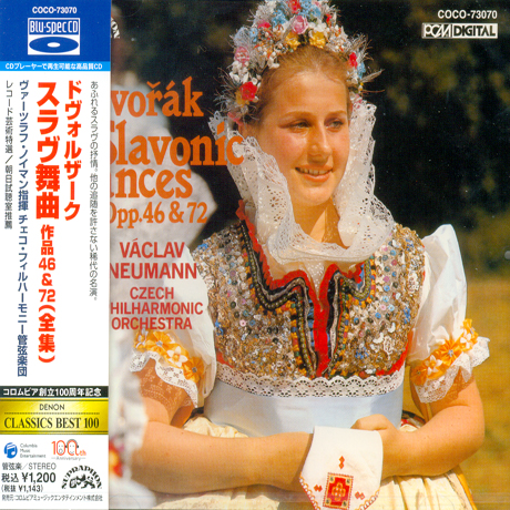 SLAVONIC DANCES OPP.46 & 72/ VACLAV NEUMANN [BLU-SPEC CD]
