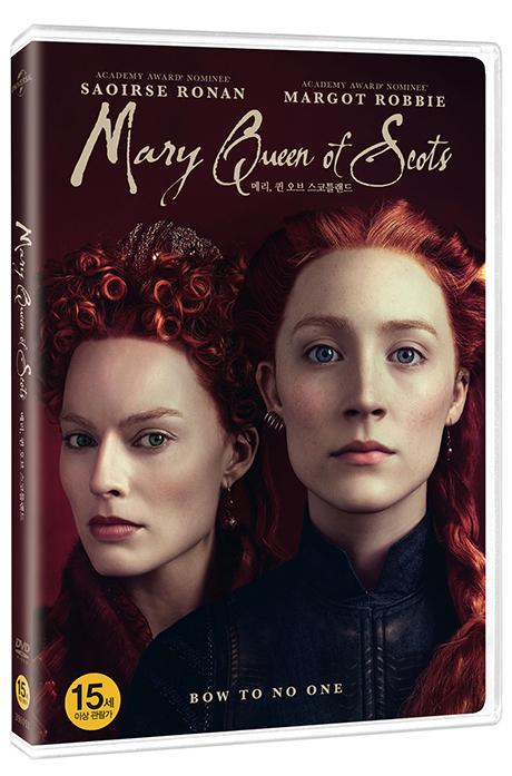 메리 퀸 오브 스코틀랜드 [MARY QUEEN OF SCOTS]