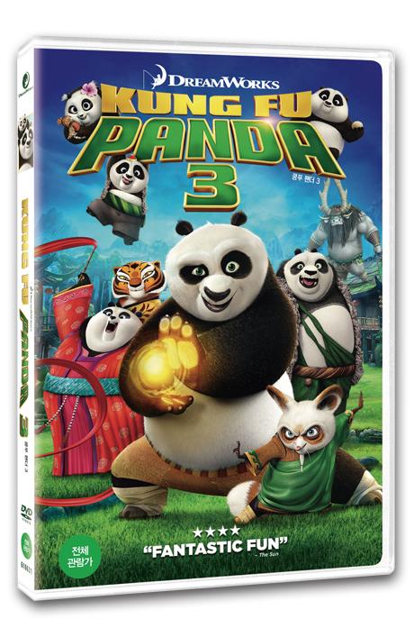 쿵푸 팬더 3 [KUNG FU PANDA 3]