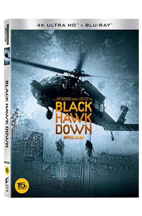 블랙 호크 다운 4K UHD+BD [슬립케이스 한정판] [BLACK HAWK DOWN]