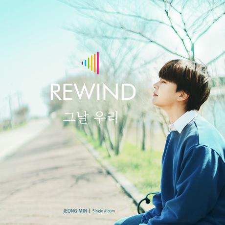 REWIND [싱글 4집]