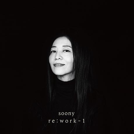 RE:WORK-1