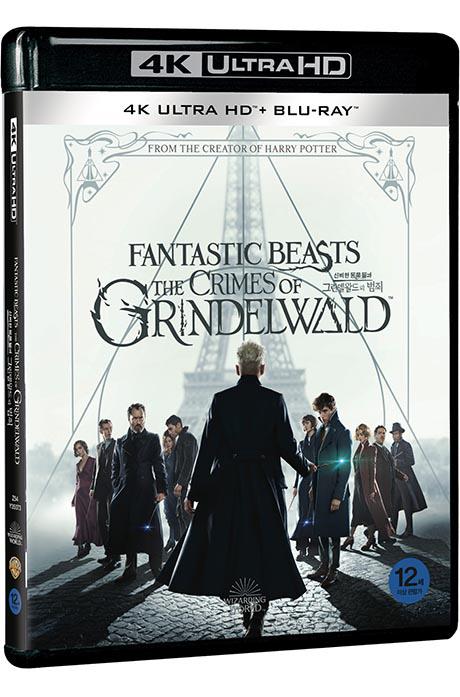 신비한 동물들과 그린델왈드의 범죄 4K UHD+BD [FANTASTIC BEASTS: THE CRIMES OF GRINDELWALD]