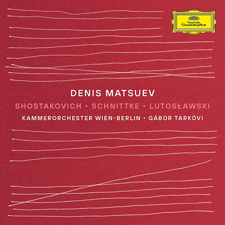 PIANO CONCERTOS/ DENIS MATSUEV, GABOR TARKOVI [쇼스타코비치, 슈니트케, 루토스와프스키: 피아노 협주곡 - 데니스 마추에프]