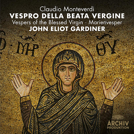 VESPRO DELLA BEATA VERGINE/ JOHN ELIOT GARDINER [2CD+DVD] [몬테베르디: 성모 마리아의 저녁기도 - 존 엘리엇 가디너]