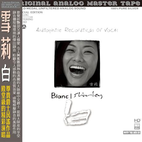 BLANC [SILVER ALLOY] [한정반]